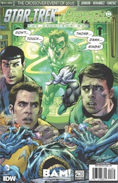 IDW Star Trek Green Lantern 1 RE BAM! A