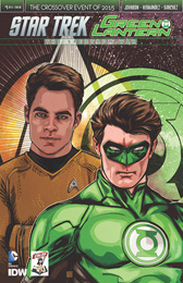 IDW Star Trek Green Lantern 1 RE CBLDF