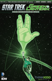IDW Star Trek Green Lantern 1 RE THINKGEEK