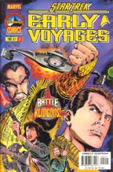 Marvel Early Voyages #2