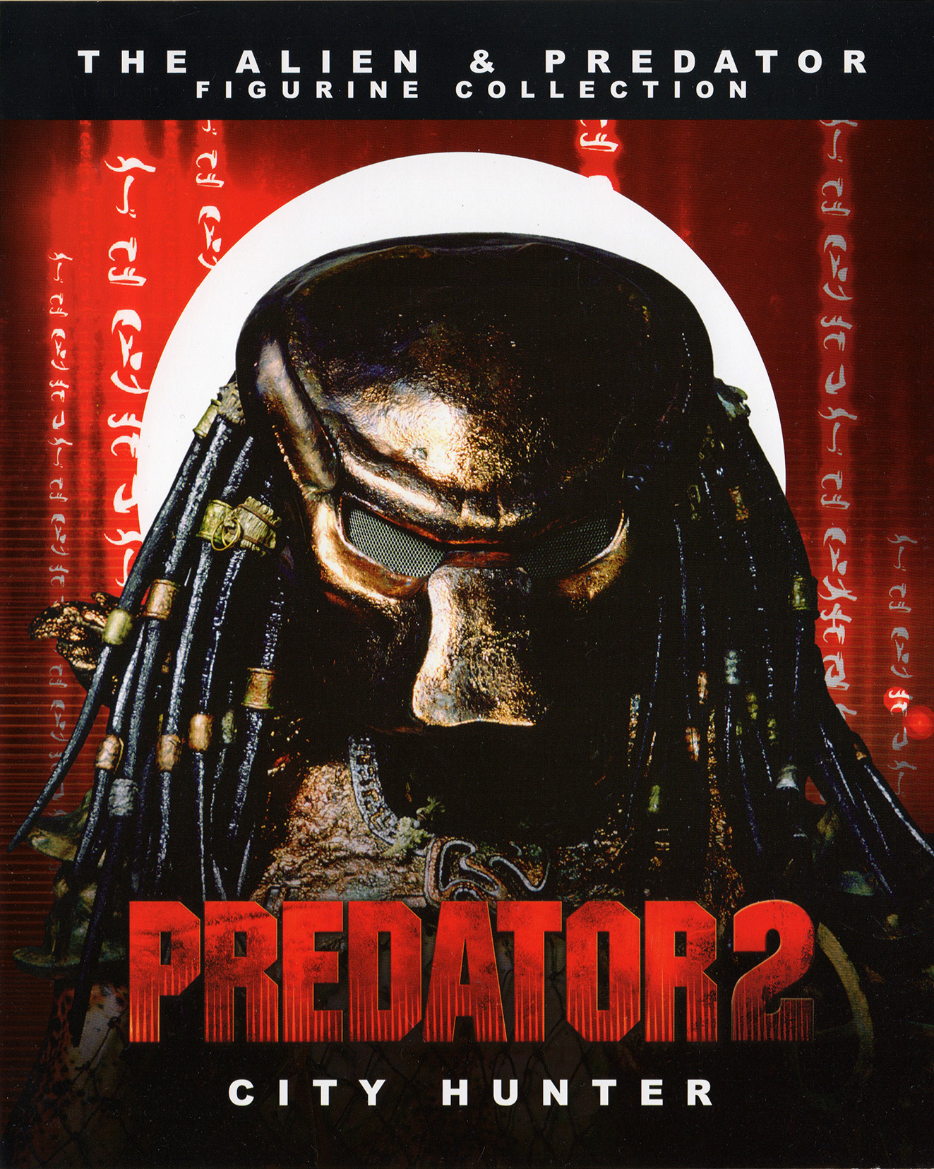 Eaglemoss Alien & Predator Magazine Mega Issue 5