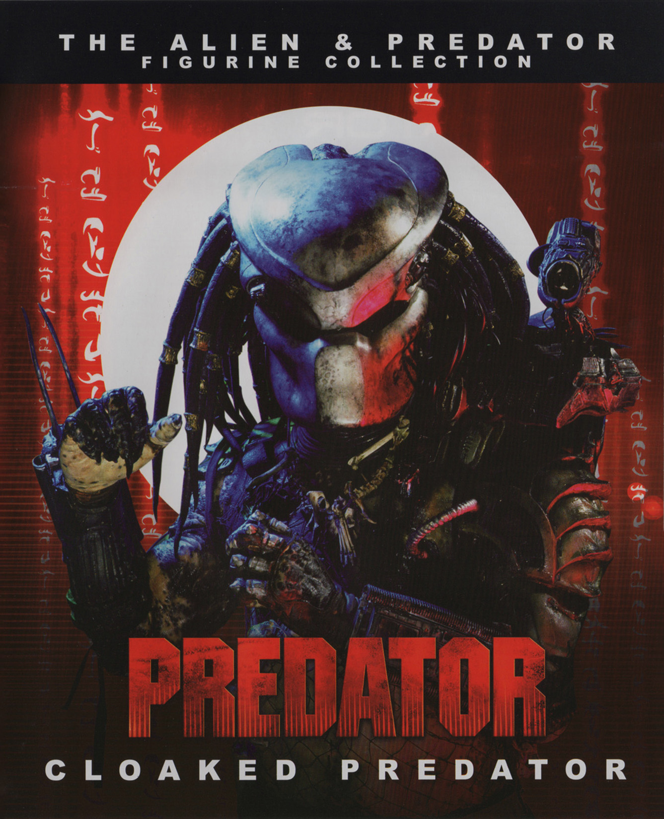 Eaglemoss Alien & Predator Magazine Exclusive Issue 4