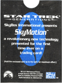 SkyMotion Sleeve (Small)