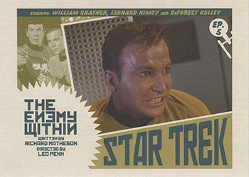 TOS Captain's Lobby Card 5