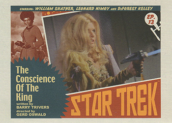 TOS Captain's Lobby Card 13
