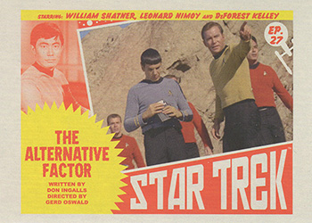 TOS Captain's Lobby Card 27