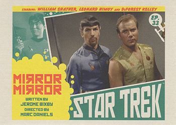 TOS Captain's Lobby Card 33