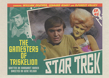 TOS Captain's Lobby Card 45