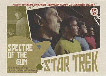 TOS Captain's Lobby Card 61