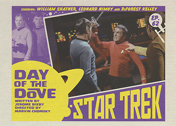 TOS Captain's Lobby Card 62