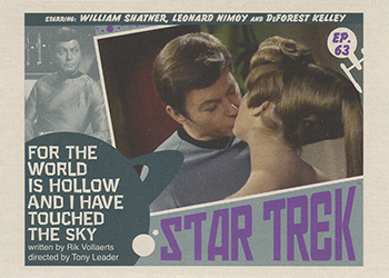TOS Captain's Lobby Card 63