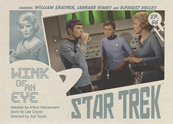 TOS Captain's Lobby Card 66