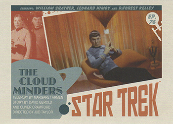 TOS Captain's Lobby Card 76